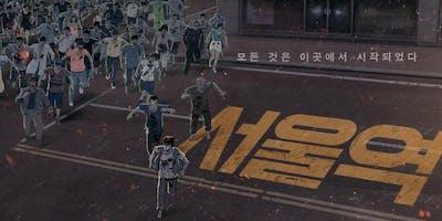 Korean Film Fridays - Seoul Station
