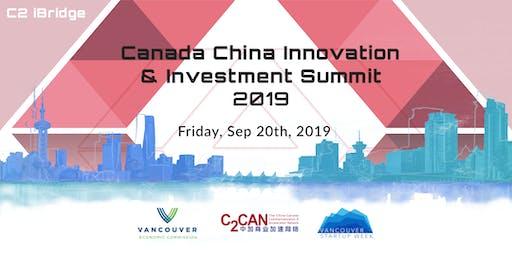 CANADA CHINA INNOVATION & INVESTMENT SUMMIT 2019