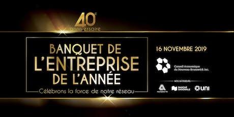 Banquet de l'Entreprise de l'année 2019 - CÉNB  tickets