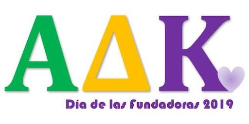 Día de las Fundadoras Alpha Delta Kappa-Puerto Rico