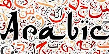 Arabic club for adults tickets