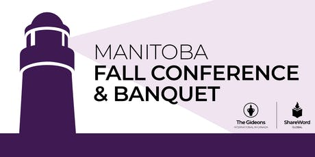 2019 Manitoba Fall Conference tickets