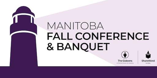 2019 Manitoba Fall Conference