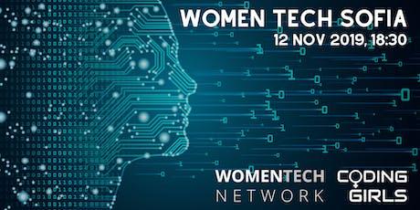 WomenTech Sofia (Employer Tickets) tickets