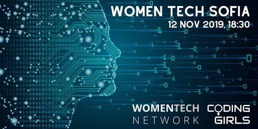 WomenTech Sofia (Employer Tickets)