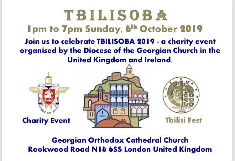 Tbilisi Fest in London 2019