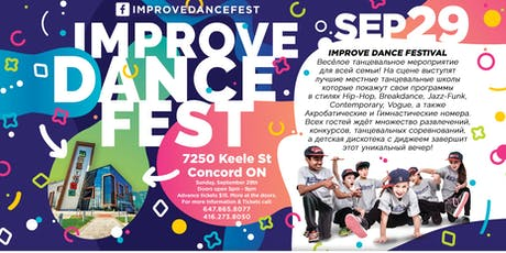 Improve Dance Fest 2019 • Kids & Family Event • Va tickets
