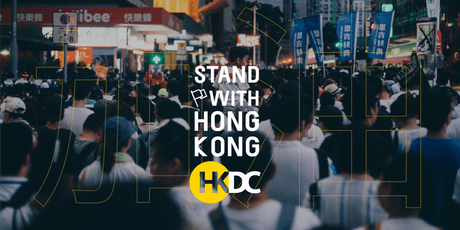 Launch Reception for Hong Kong Democracy Council (HKDC) tickets
