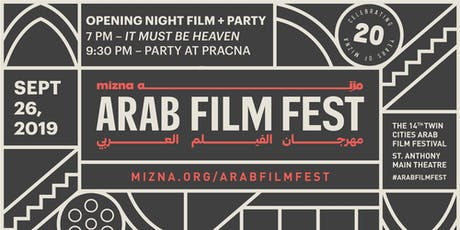 Arab Film Fest Opening Night Party tickets