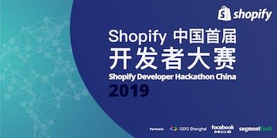 Shopify Developer Days