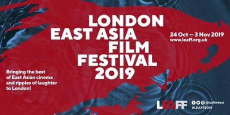 LONDON EAST ASIA FILM FESTIVAL EARLY BIRD PASS tickets