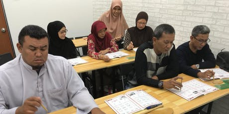 Trial Class / Kelas Quran Dewasa Asas (Alif Ba Ta) - Class  every Sat 11am tickets