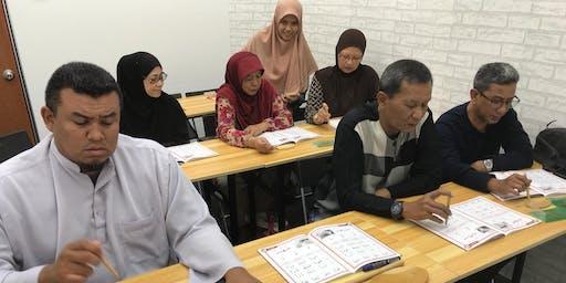 Trial Class / Kelas Quran Dewasa Asas (Alif Ba Ta) - Class  every Tues 8pm