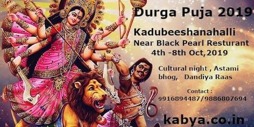Kadubeeshanahalli, panathur Durga Pujo 2019