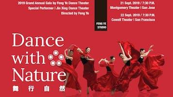 Feng Ye Dance Theater