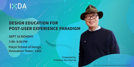 Design Education for Post-User Experience Paradigm tickets