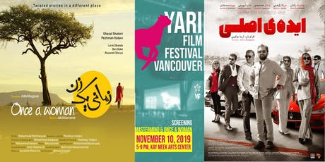 Yari Film Festival tickets