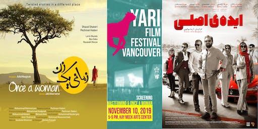 Yari Film Festival