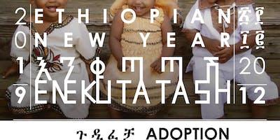 CONFERENCE : L'ADOPTION D'ENFANTS ETHIOPIENS A L'ETRANGER  // INTERNATIONAL ADOPTION OF ETHIOPIAN CHILDREN