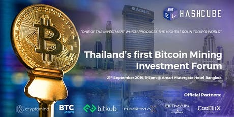 Cryptocurrency Mining Investment Forum tickets