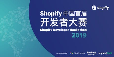 Shopify Developer Hackathon 2019 tickets