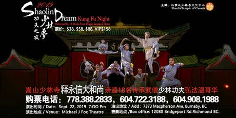 Shaolin Dream tickets
