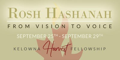 Rosh Hashanah: From Vision to Voice Archives