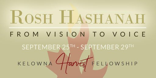 Rosh Hashanah: From Vision to Voice