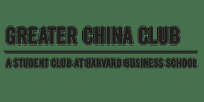HBS Greater China Club 2019 Membership Dues