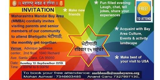 Bhetigathi 15 Sept