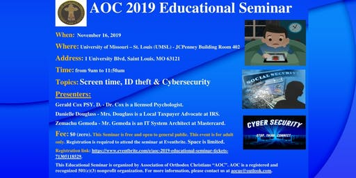 AOC 2019 Educational Seminar