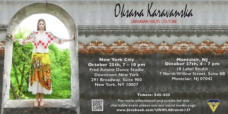 Vyshyvanka Couture – Oksana Karavanska Fundraiser tickets