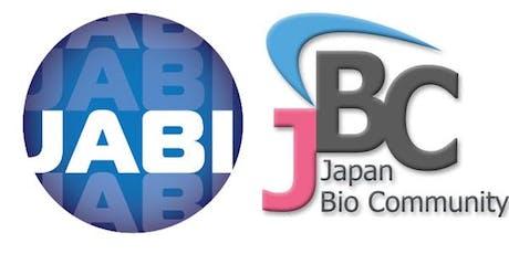 JBC/JABI ジョイントフォーラム:日米バイオインキュベーター事情 tickets