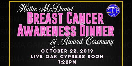 Hattie McDaniel Breast Cancer Awareness Dinner & Award Ceremony tickets