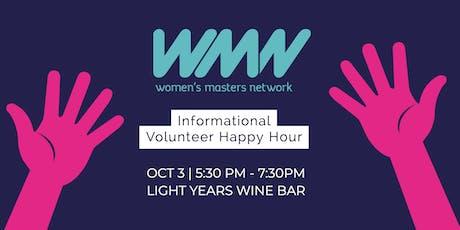 WMN Informational Volunteer Happy Hour tickets