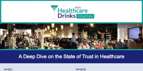 A Deep Dive on the State of Trust in Healthcare tickets