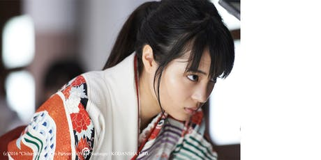 漫畫之秋:《花牌情緣 上之句》  (香港大學場次)| Autumn of MANGA:  CHIHAYAFURU Part 1 (HKU) tickets