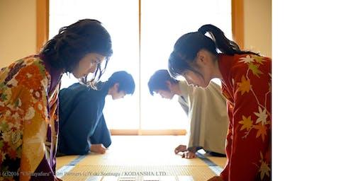 漫畫之秋:《花牌情緣 下之句》  (理工大學場次)| Autumn of MANGA:  CHIHAYAFURU Part 2 (PolyU)