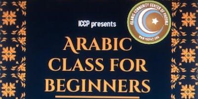 Arabic Class for Beginners