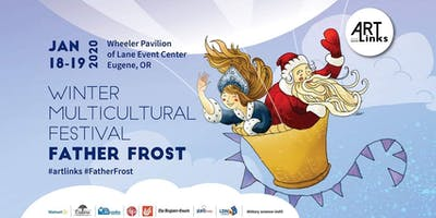 "Winter Multicultural Festival ""Father Frost"""