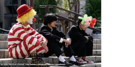 漫畫之秋:《瀨戶與內海》  (科學館場次)| Autumn of MANGA:  Seto and Utsumi(ScM) tickets