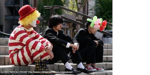 漫畫之秋:《瀨戶與內海》  (科學館場次)| Autumn of MANGA:  Seto and Utsumi(ScM)