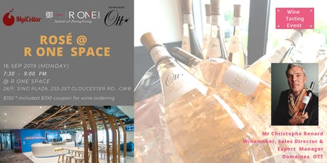 Domaine Ott Rosé and Louis Roederer Champagne Tasting at R One Space tickets