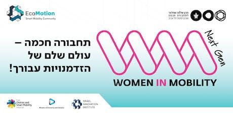 Women in Mobility - Next Gen  tickets