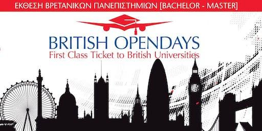 BRITISH OPENDAYS 2019 IN THESSALONIKI