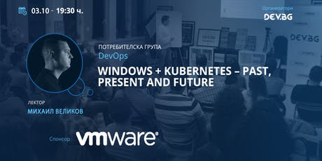 DevOps: Windows + Kubernetes – past, present and future tickets