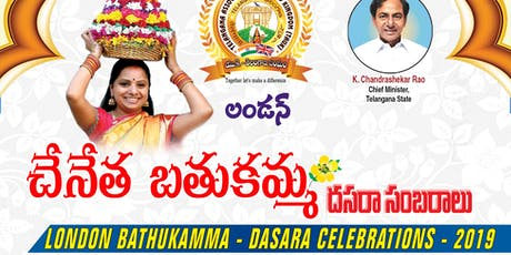 TAUK - London Bathukamma & Dasara Celebrations 2019 tickets