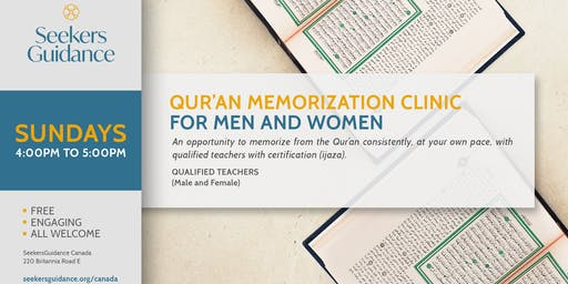 Qur'an Memorization Clinic for Men and Women