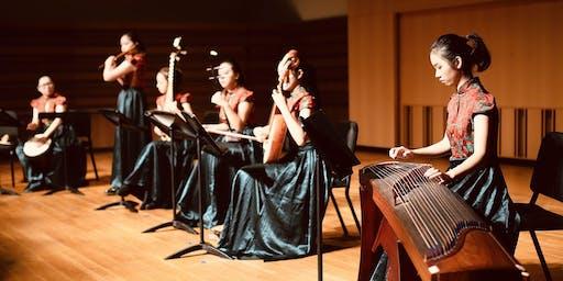 Gala : Ode à la Fête de la Lune & Souvenir du Campus d'été en Chine