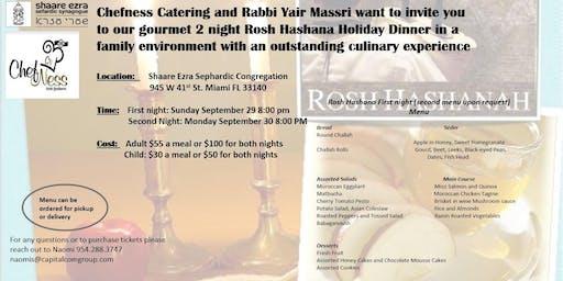 Rosh Hashanah Gourmet Dinner